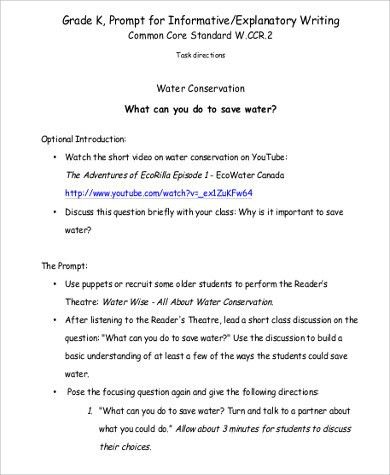 Informative essay outline template