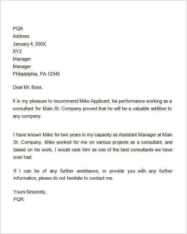 120469276794 - Help Desk Cover Letter How To Write A Letter To ...