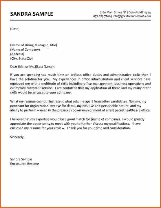 Administrative Associate Cover Letter