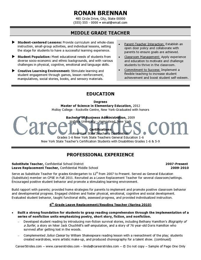 Teachers Resume Example. Teacher Resume Ontario - Google Search ...