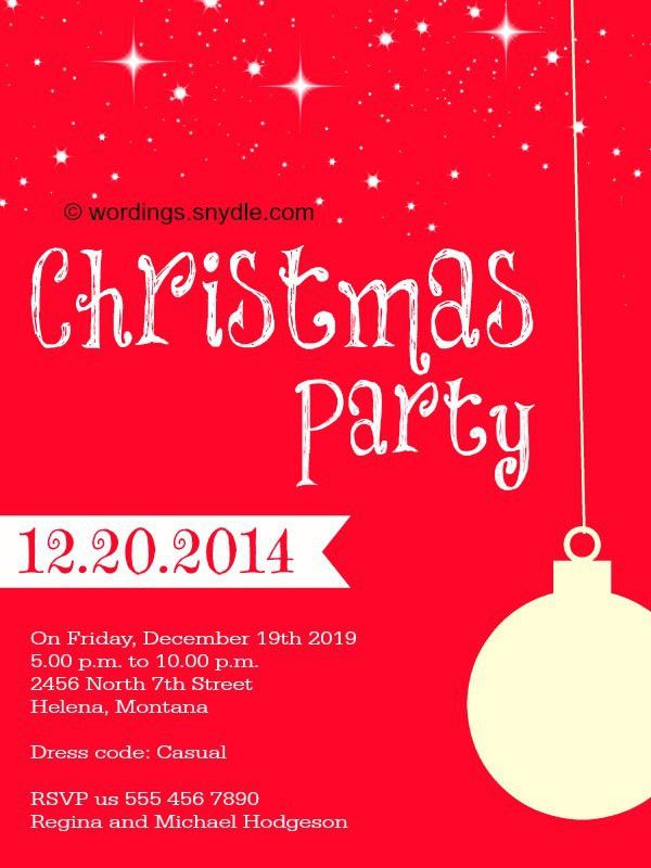 Party Invitations: Simple Christmas Party Invite Ideas Christmas ...