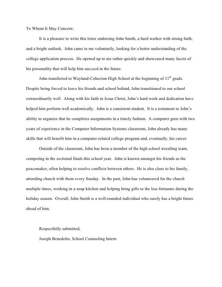 Recommendation Letter Sample For A Friend | Template Design