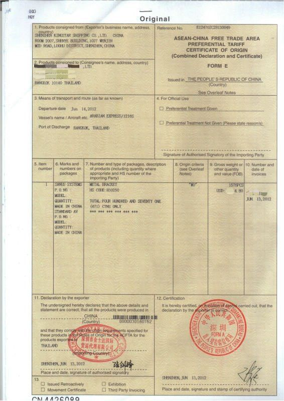 Certificate Of Origin, Certificate Of Origin Suppliers and ...