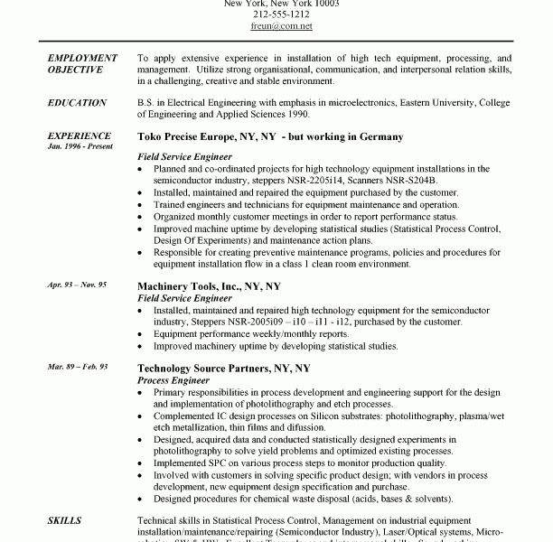 Neoteric Design Inspiration Engineering Resume Template 7 Field ...