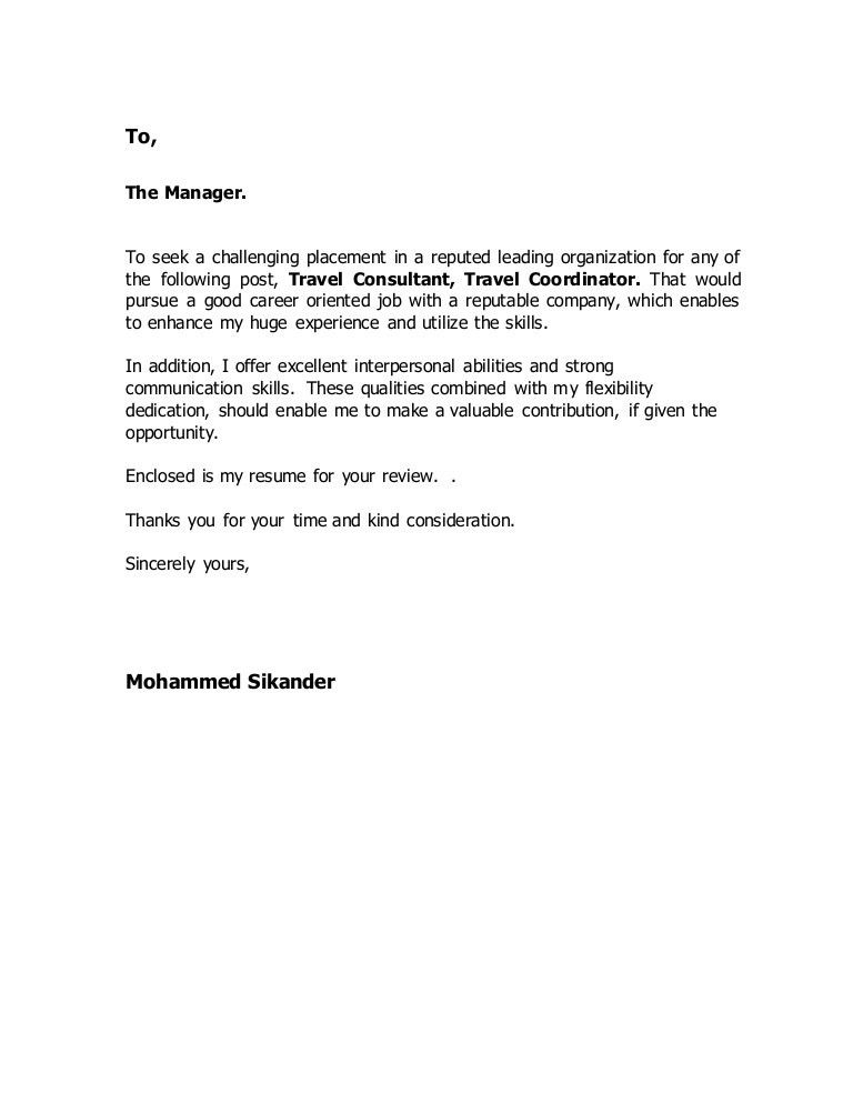 Sikander Mohammed Resume... Travel, Sales Executive