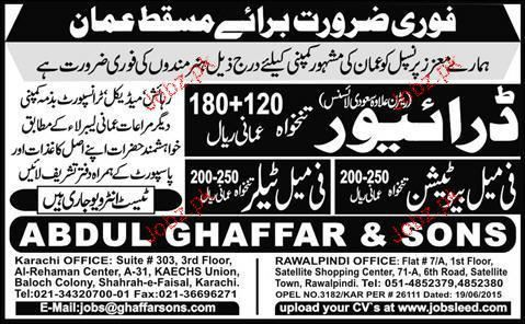 Drivers, Female Beauticians Job Opportunity 2017 Jobs Pakistan Jobz.pk