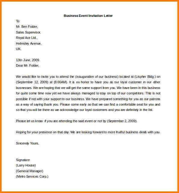 7+ Letter Template Business | Quote Templates  Event Invitation Letter Template
