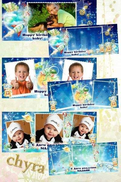 Free photoshop templates for mugs Happy Birthday (for a boy) free ...