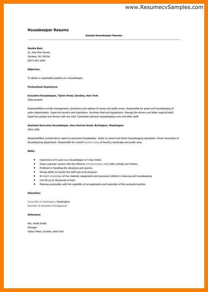 Examples Of Housekeeping Resumes. Private Housekeeper Resume ...