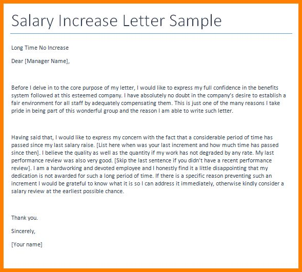 7+ salary increase letter | Card Authorization 2017