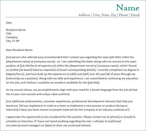 Cover Letter Template Free Download - Teal Heading Right Aligned + ...