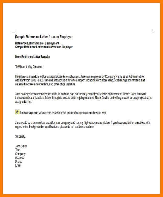 8+ employment reference letter | billing clerk resume