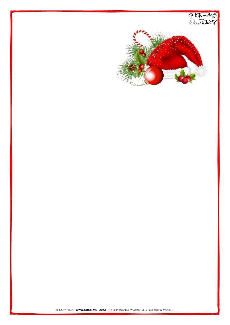 printable Letter to Santa Claus blank paper template -Santa hat 1