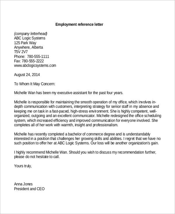 Example Reference Letter - All About Design Letter