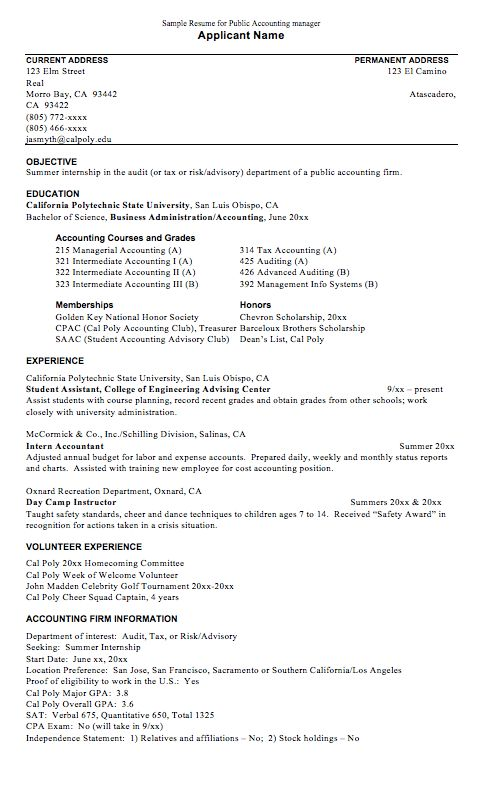 accounting manager resume sample - RESUMEDOC