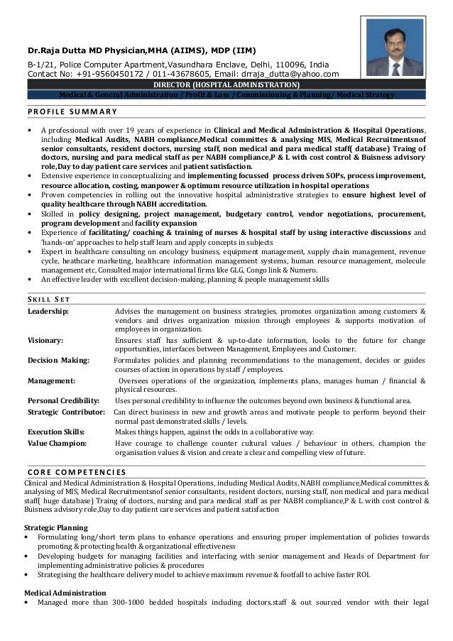 physician consultant resume resume cv harvard md and mba