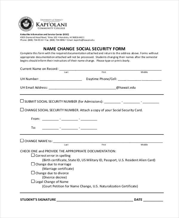 Social Security Change Of Address Form. Should A Change Of Address .  Change Of Address Printable Form