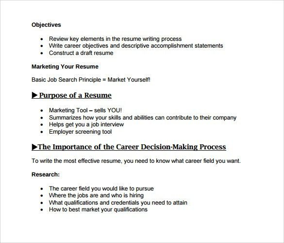Sample Security Guard Resume - 7+ Free Download Free Documents In ...
