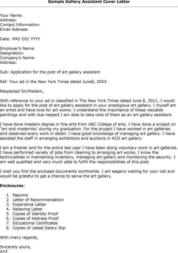Curatorial Assistant Cover Letter Museum Director Sample Resume - Surveying engineer cover letter