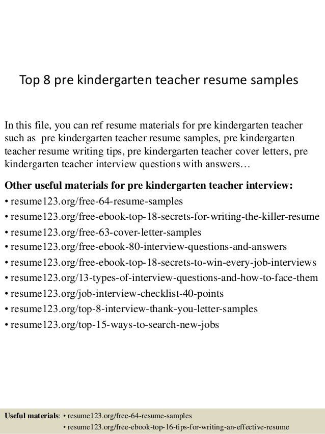 cover letter sample kindergarten teacher resume sample resume pre ...