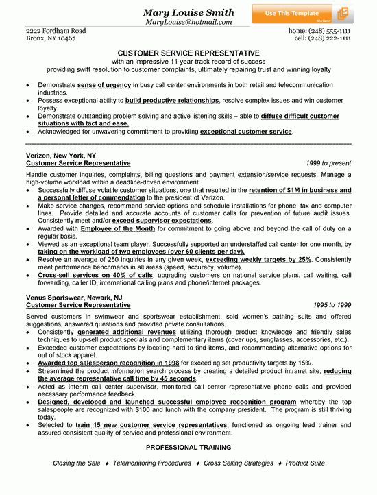 Download Customer Service Representative Resume Sample ...