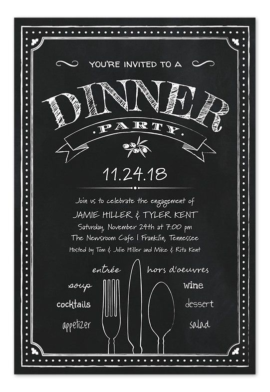 Party Invitations: Free Dinner Party Invitation Simple Design Cool ...