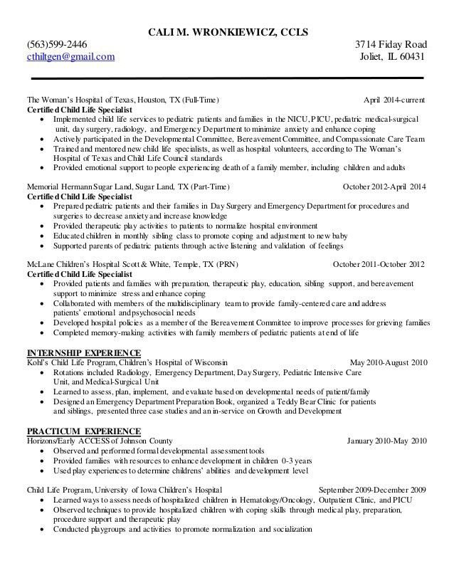 Youth Care Worker Resume Samples - Osclues.com