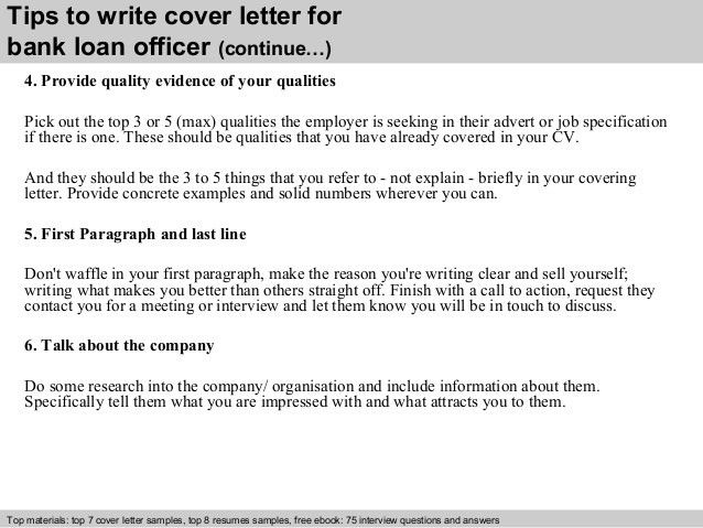 loan officer cover letters