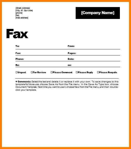 fax cover page doc - Template
