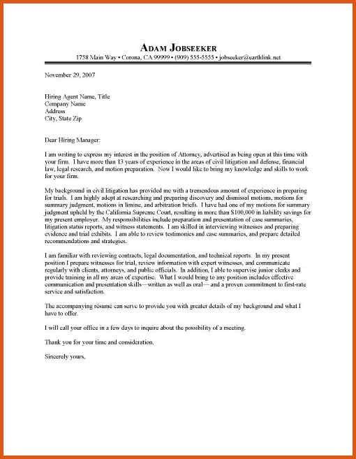 attorney cover letter | general resumes