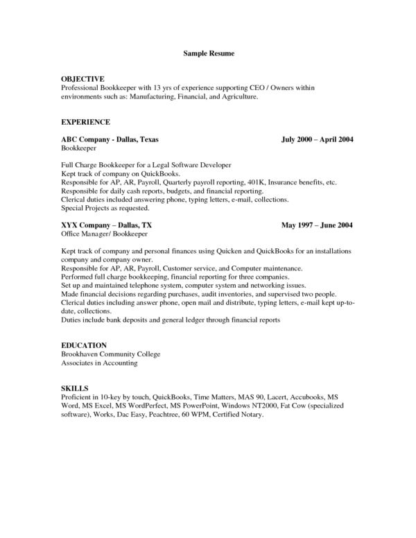 Simple Bookkeeper Resume Format Sample with Objective and Skills ...