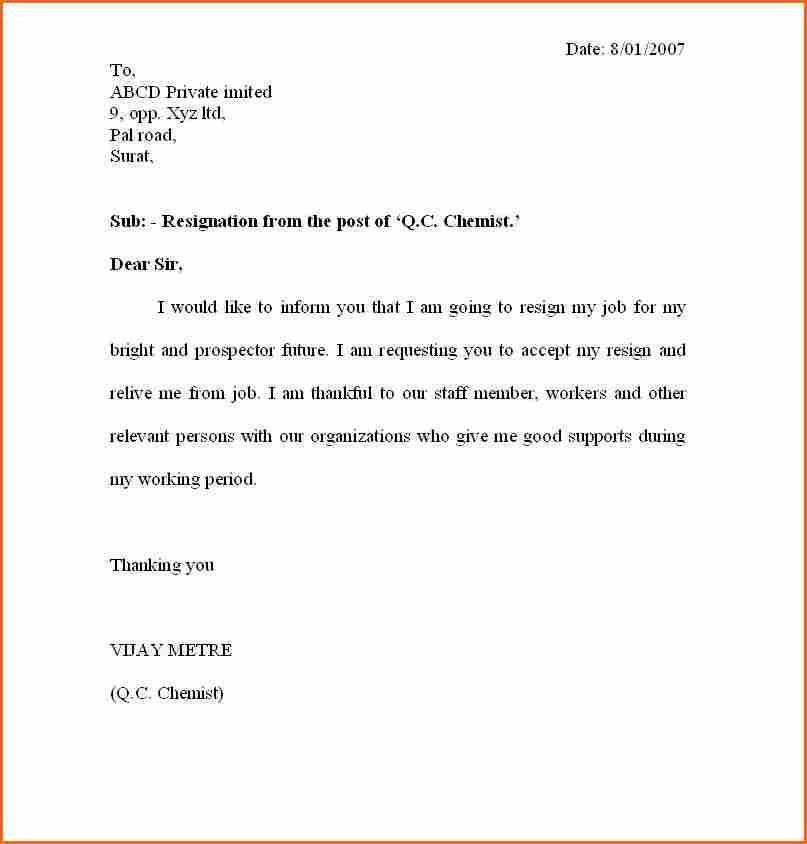 5+ resignation letter samples free - Budget Template Letter