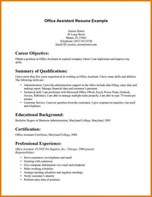 Cover Letter : Bio Data Simple Format New Police Officer Resume ...