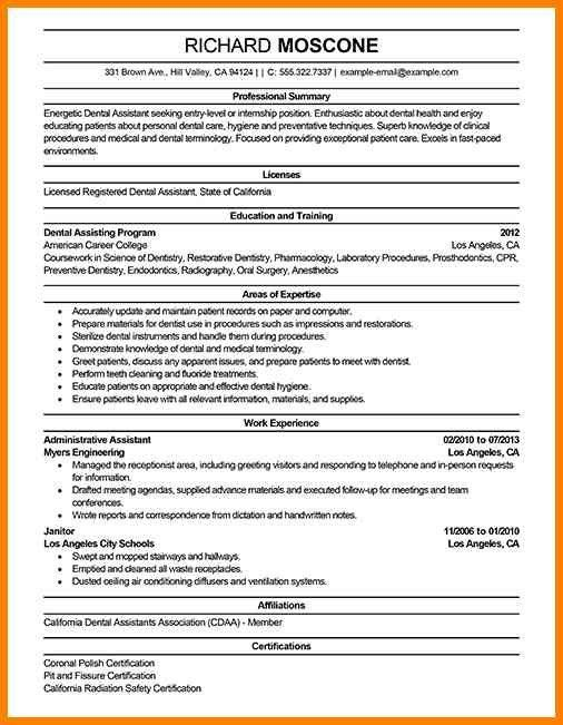 5+ dental assistant description for resume | cashier resumes