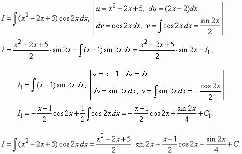 Integration by parts rule, Evaluating indefinite integrals using ...
