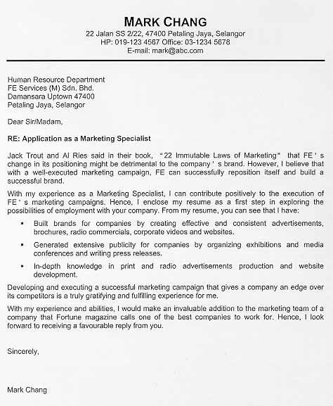letter sample cover letter jpg pixels cover letter do s and dont s ...