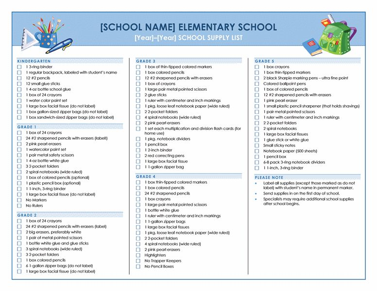 Elementary school supply list - Office Templates