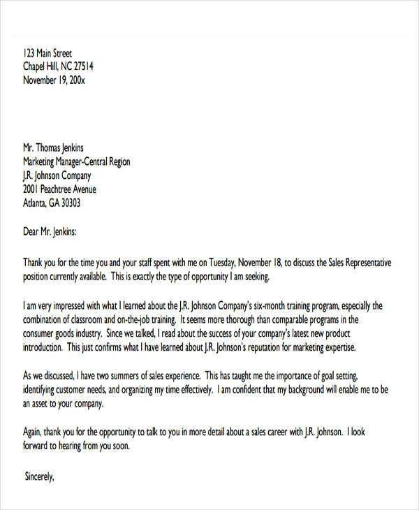 Professional Business Letter Format. Sample Business Letter Format ...