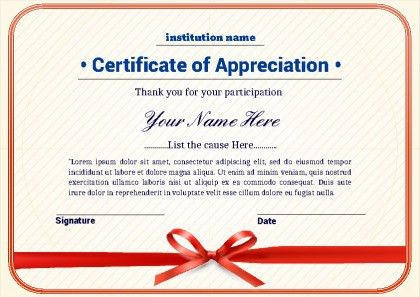 Thank You Certificate  Download FREE Template