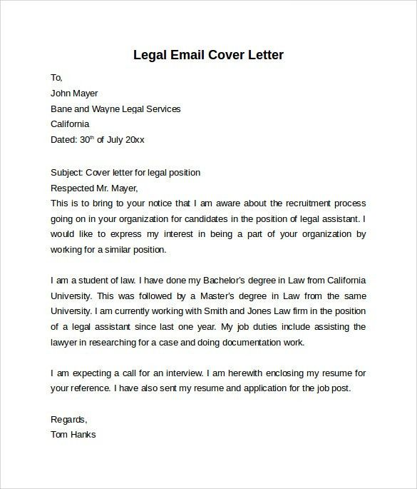 Government Lawyer Cover Letter