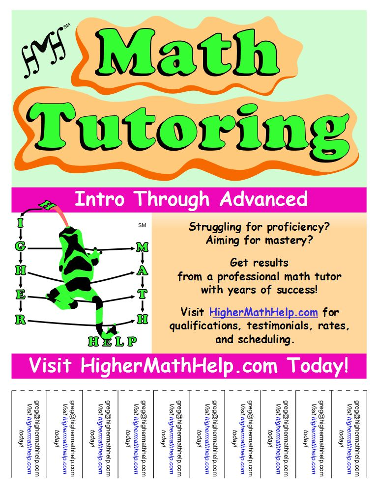Promotions - Higher Math Help
