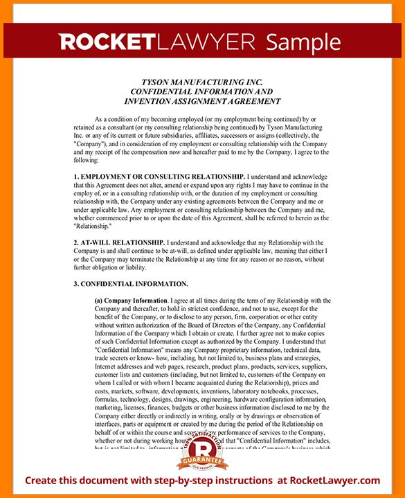 8+ confidentiality agreement sample | Letter Template Word