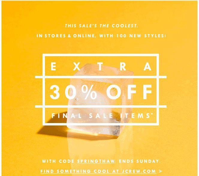 105 best Newsletter Sale Design images on Pinterest | Email design ...