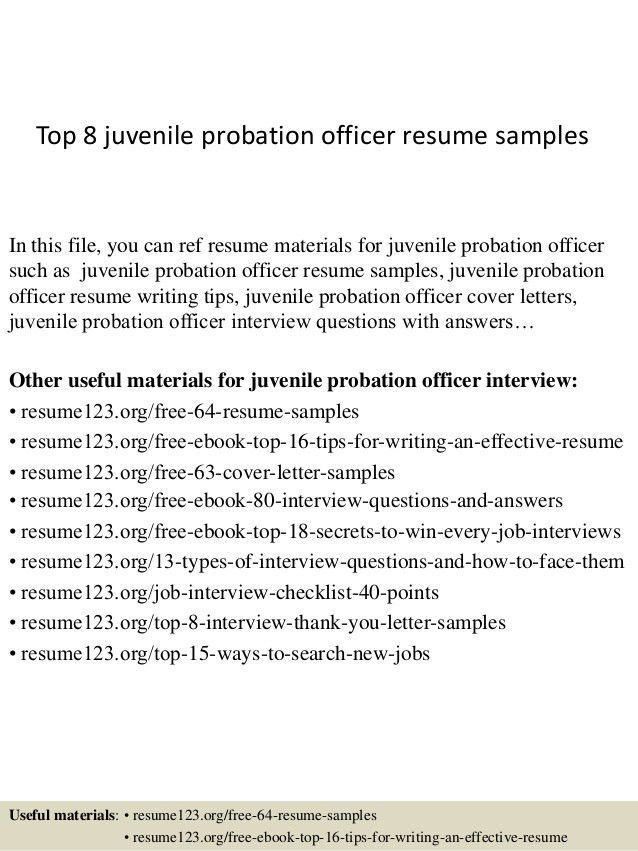 parole officer cover letters