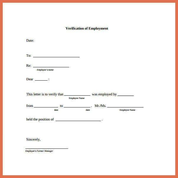 employment verification letter template | bio example