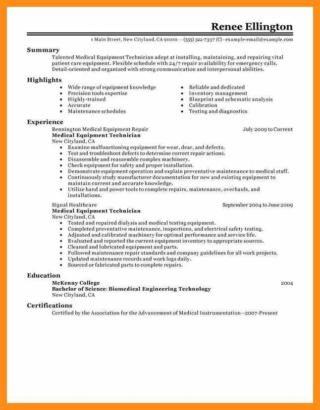 technology resume examples