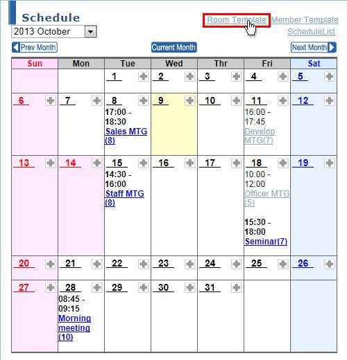 Room List Optional Feature Online Help - Schedule - Room Template