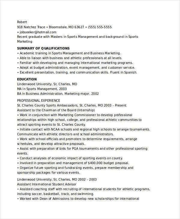 Download Sports Administration Sample Resume ...