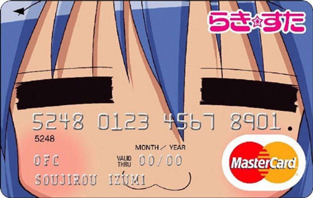 Lovely Anime Credit Card Designs RFAH5W5 – Dayanayfreddy