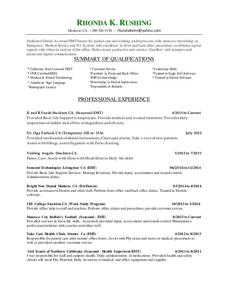 DA and EMT Resume